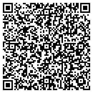 QR-код с контактной информацией организации КУРОЧКА РЯДОМ