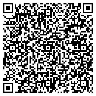QR-код с контактной информацией организации ПОДВАЛЬЧИК ТФ