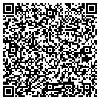 QR-код с контактной информацией организации ПОДВОРЬЕ ТРАКТИР