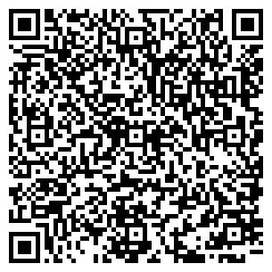 QR-код с контактной информацией организации СЭРА