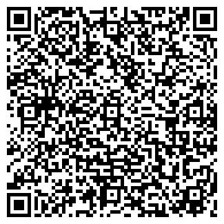QR-код с контактной информацией организации ХУТОР-ХАУС