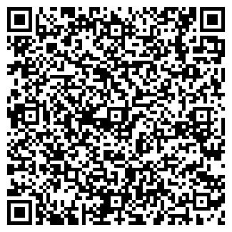 QR-код с контактной информацией организации ЧЕРНОЕ И БЕЛОЕ