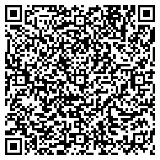 QR-код с контактной информацией организации ЭКСПРЕСС-БАР