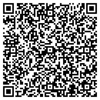QR-код с контактной информацией организации ЭКСПРЕСС-КАФЕ