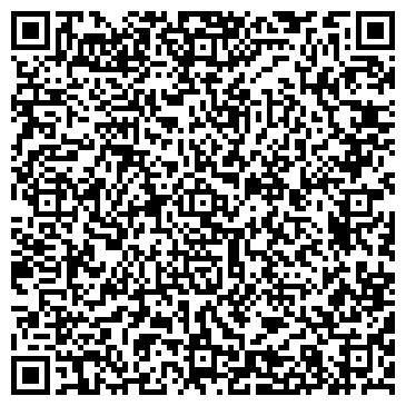 QR-код с контактной информацией организации 21 ВЕК СПОРТ-ВИДЕО БАР КАРИМОВА Л. Ф.
