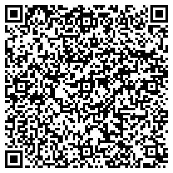 QR-код с контактной информацией организации ДАГОМЫС ЭКСПРЕСС-КАФЕ