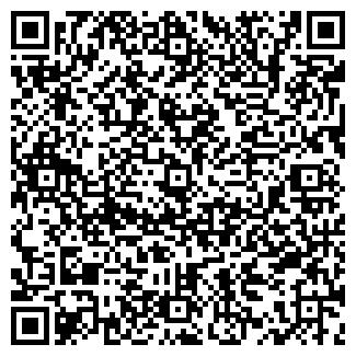 QR-код с контактной информацией организации АКВИЛОН КАФЕ