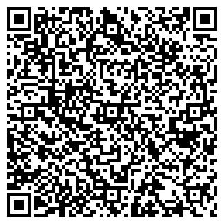QR-код с контактной информацией организации АРАРАТ КАФЕ-БАР