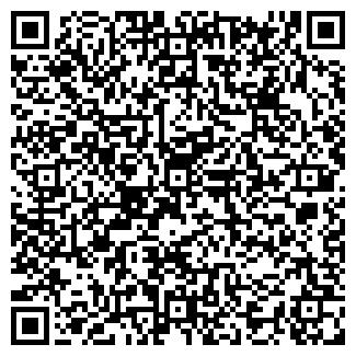 QR-код с контактной информацией организации БАОБАБ КАФЕ