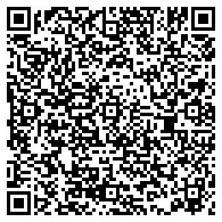 QR-код с контактной информацией организации ЗДОРОВЬЕ 2
