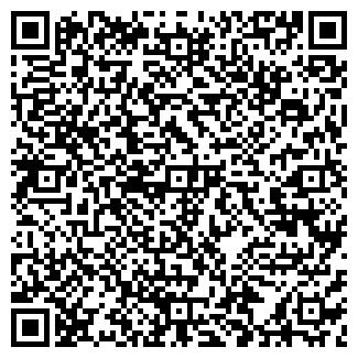 QR-код с контактной информацией организации ЗИМНИЙ САД КАФЕ