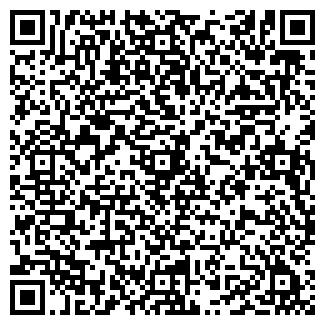 QR-код с контактной информацией организации ИНМАРКО КАФЕ
