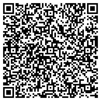 QR-код с контактной информацией организации ИРТЫШ КАФЕ