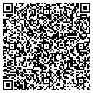 QR-код с контактной информацией организации КОЛИБРИ КАФЕ