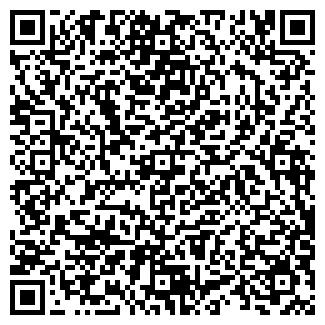 QR-код с контактной информацией организации КРИСТАЛЛ КАФЕ