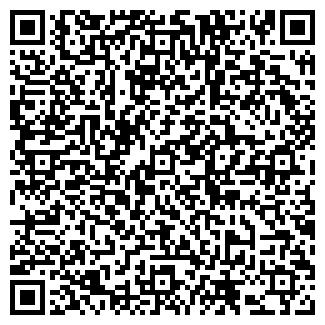 QR-код с контактной информацией организации КСЕНИЯ КАФЕ-БАР