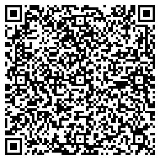 QR-код с контактной информацией организации ЛЕСНОЕ КАФЕ
