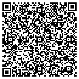 QR-код с контактной информацией организации ЛИГА КАФЕ