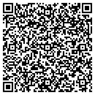 QR-код с контактной информацией организации МАЯК ООО КАФЕ