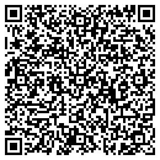 QR-код с контактной информацией организации МОРОЖЕНОЕ КАФЕ