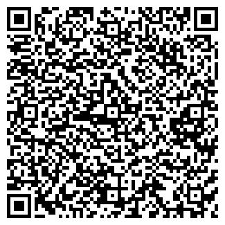 QR-код с контактной информацией организации НА ВОЛОЧАЕВСКОЙ