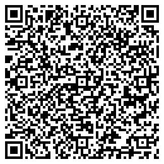 QR-код с контактной информацией организации НА ДУМСКОЙ КАФЕ
