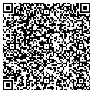 QR-код с контактной информацией организации НА МАРКСА КАФЕ