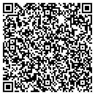 QR-код с контактной информацией организации НАДЕЖДА КАФЕ
