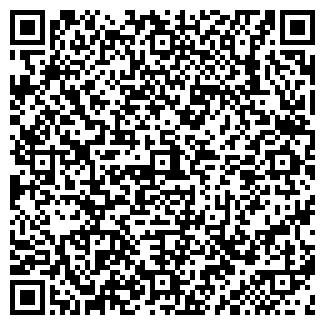 QR-код с контактной информацией организации НАТАЛИ КАФЕ