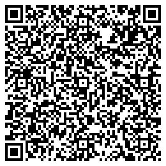 QR-код с контактной информацией организации ОЛЬГА КАФЕ-БАР