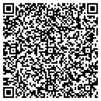QR-код с контактной информацией организации ОМИЧКА, ТОО