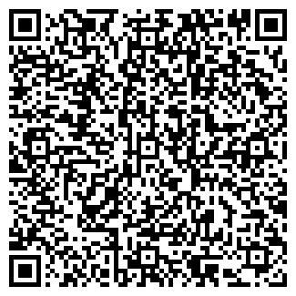 QR-код с контактной информацией организации ПИКВИК КАФЕ-БАР