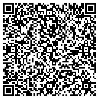 QR-код с контактной информацией организации ПРИБОЙ КАФЕ