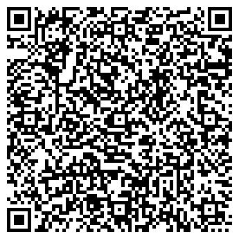 QR-код с контактной информацией организации РАДУЖНОЕ ООО КАФЕ