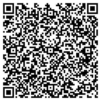 QR-код с контактной информацией организации СИБИРСКИЕ МАНТЫ