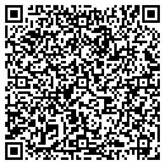 """QR-код с контактной информацией организации КАФЕ """"Триалети"""""""