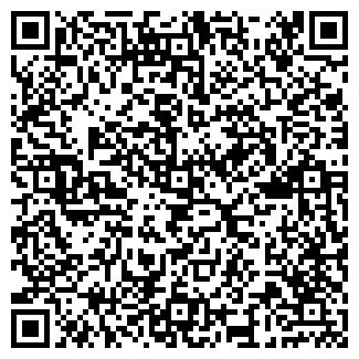 QR-код с контактной информацией организации ТЕПЛЫЙ ВЕЧЕР КАФЕ