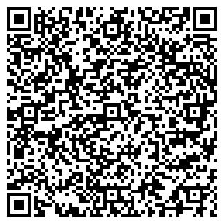 QR-код с контактной информацией организации У ЯБЛОНЬКИ КАФЕ