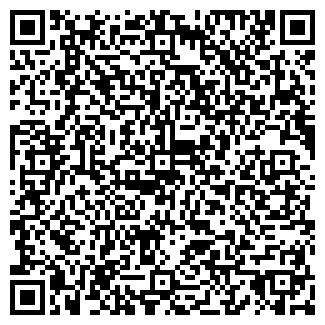 QR-код с контактной информацией организации УЛДУЗ КАФЕ-БАР