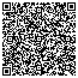 QR-код с контактной информацией организации УЮТНЫЙ УГОЛОК