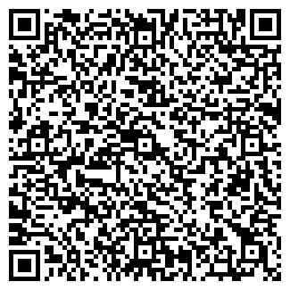 QR-код с контактной информацией организации ХАКИР ТОО КАФЕ