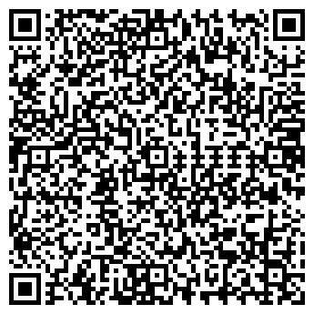 QR-код с контактной информацией организации ЧЕБУРЕЧНАЯ КАФЕ