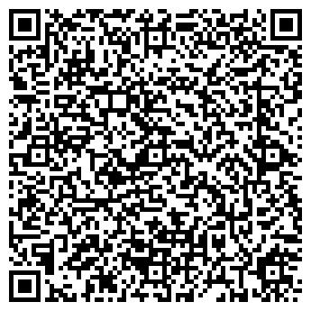 QR-код с контактной информацией организации ГОЛЛАНДСКАЯ ЧАШКА