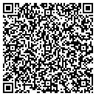 QR-код с контактной информацией организации КУХНЯ ВОСТОКА