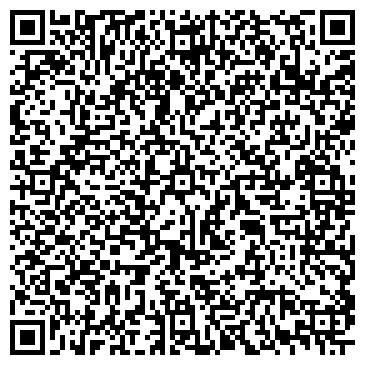 QR-код с контактной информацией организации ПРЕДПРИЯТИЕ КОМПЛЕКСНОГО ОБСЛУЖИВАНИЯ