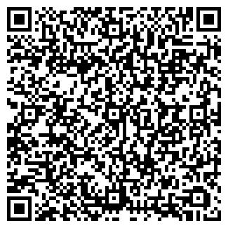 QR-код с контактной информацией организации ПРОДЧЕНКО