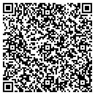 QR-код с контактной информацией организации РОСТИКС ТОПАЗ