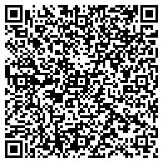QR-код с контактной информацией организации СТОЛОВАЯ, ООО