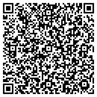 QR-код с контактной информацией организации ЩЕЛКОНОГОВ М. Ю.