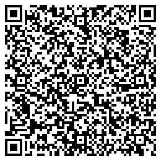 QR-код с контактной информацией организации ДРСУ 202